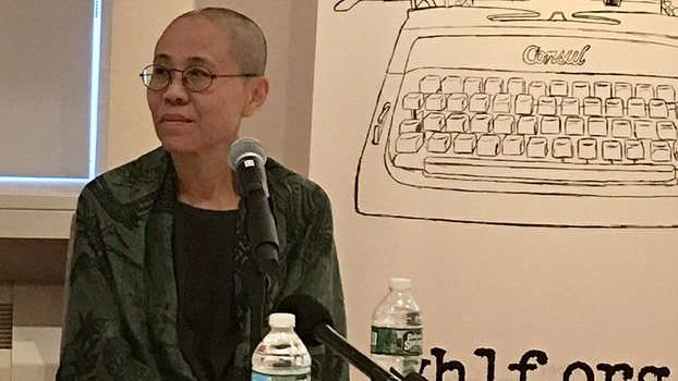 Liu Xia attends an award ceremony hosted by the Vaclav Havel Foundation in New York, Sept. 26, 2018.