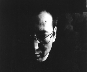 Photo of Liu Xiaobo taken by his wife shortly before he was jailed.
