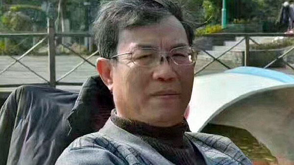 Zi Su, a former professor at a ruling Chinese Communist Party school, in an undated photo.