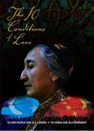 """Poster for """"The 10 Conditions of Love,"""" a 53-minute documentary by Australian writer, director, and producer Jeff Daniels."""