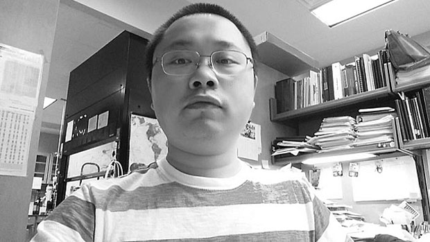 U.S.-based overseas Chinese student Sulaiman Gu is shown in an undated photo.