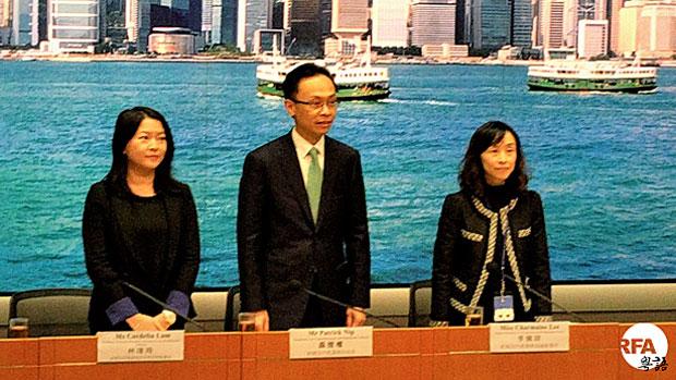 Hong Kong official Patrick Nip addresses a press conference in Hong Kong, Jan. 9, 2019.