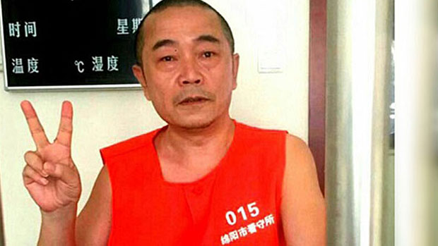 Chinese rights activist Huang Qi is shown in detention in a July 27, 2017 photo.