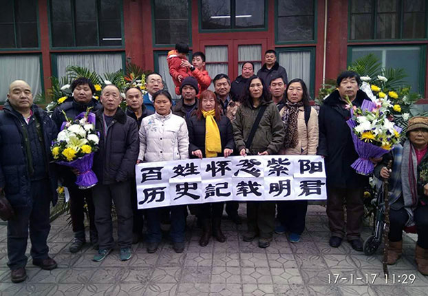 Chinese activists gather at the home of late ousted premier Zhao Ziyang to pay their respects, Jan. 17, 2017.