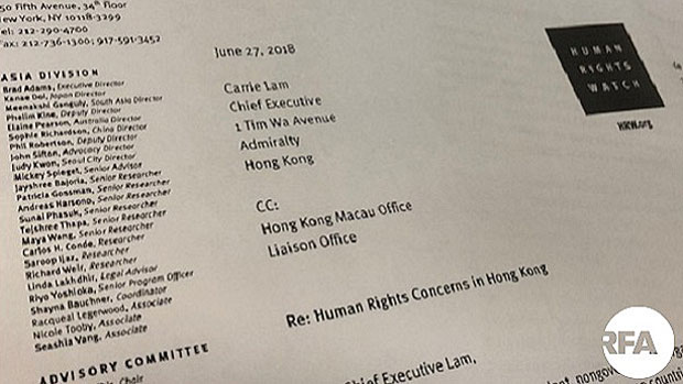 Letter from Human Rights Watch to Hong Kong Chief Executive Carrie Lam voicing concerns over the city's eroding freedoms.