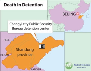 Map showing the location of the Changyi city Public Security Bureau detention center.
