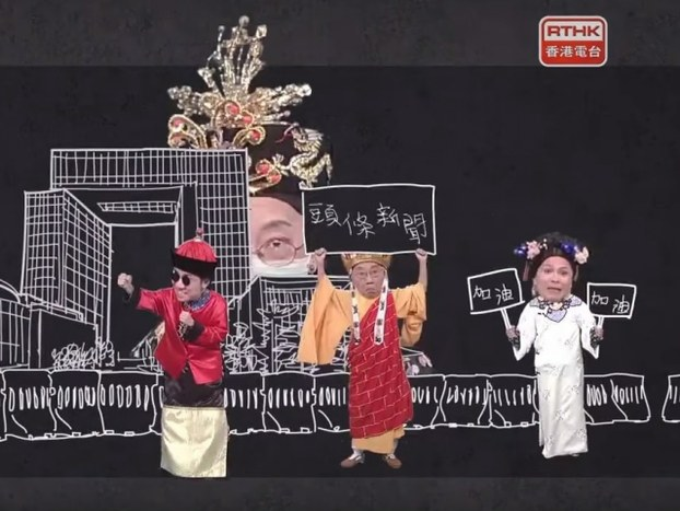 A scene is shown from Hong Kong's satirical program Headliner, now criticized by city authorities for 'denigrating' the police.