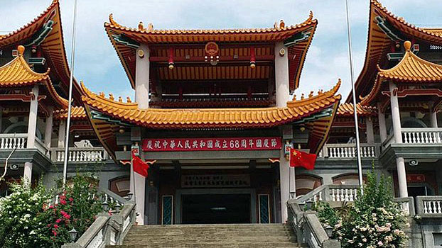 A view of the entrance to the Biyun Temple in Taiwan's Changhua county in an undated photo.