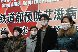 Hemophiliac protesters, all of whom contracted HIV from infected blood products, demonstrate in Beijing, Dec. 1, 2009.