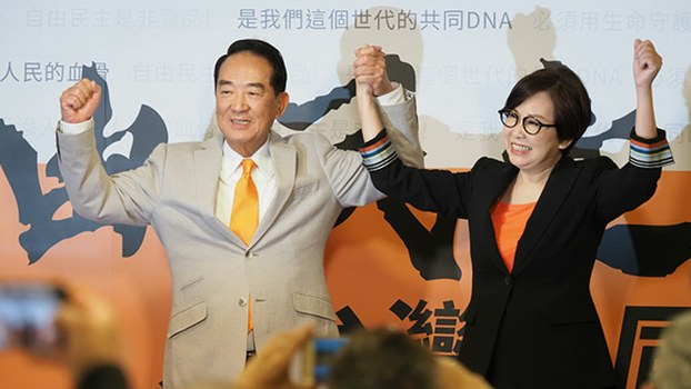 Former top KMT official James Soong enters Taiwan's presidential race, representing the People First Party, Nov. 13, 2019.