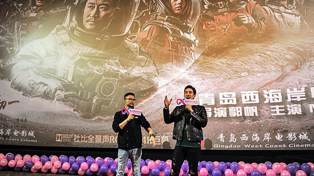 Chinese film director Guo Fan (L) and American actor Michael Stephen Kai Sui (R) attend a promotional event for the Chinese sci-fi film 'The Wandering Earth' in Qingdao, eastern China's Shandong province, Feb. 17, 2019.