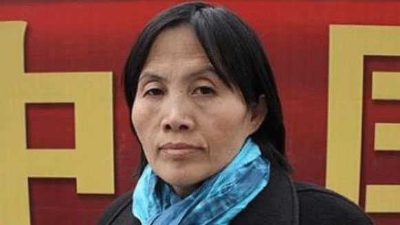 Cao Shunli in an undated photo.