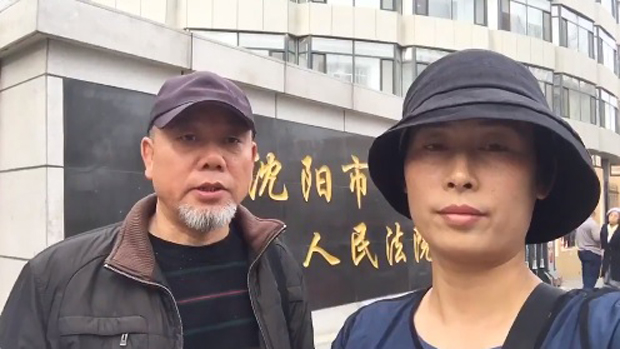 Li Wensheng (L) and Yuan Shanshan (R) in front of the courthouse in Shenyang, April 9, 2019.