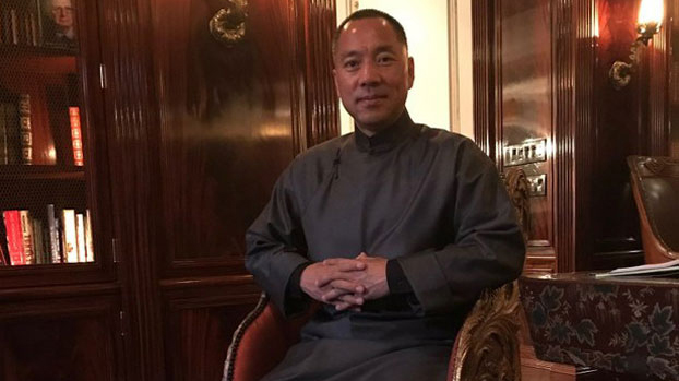 Guo Wengui is shown in an undated photo.