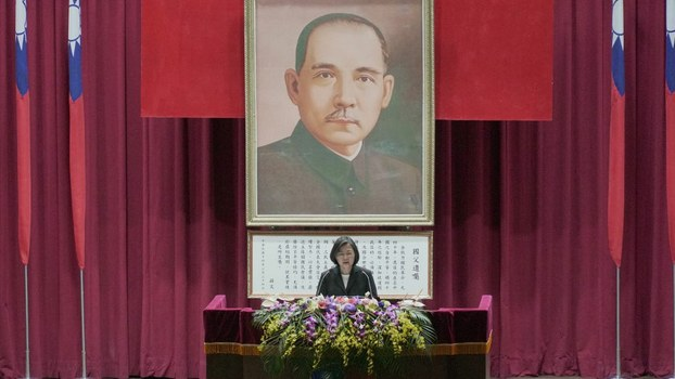 Taiwan's President Tsai Ing-wen speaks at a dug-out cave auditorium during a ceremony commemorating the 70th anniversary of the battle of Guningtou in Kinmen, Oct. 23, 2019.