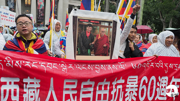 DPP General Secretary Luo Wenjia (L) helps lead a parade in Taiwan calling for Tibetan freedom, March 10, 2019.