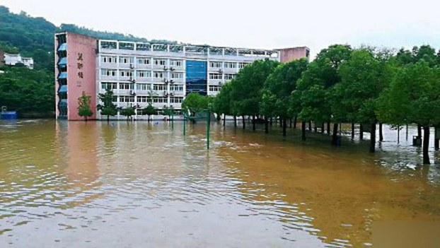 Flooding is shown in southwestern China's Chongqing in a June 2020 video screenshot.
