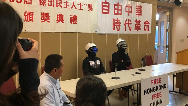 Hong Kong protesters speak at a Chinese Democratic Education Foundation event in San Francisco, Oct. 27, 2019.