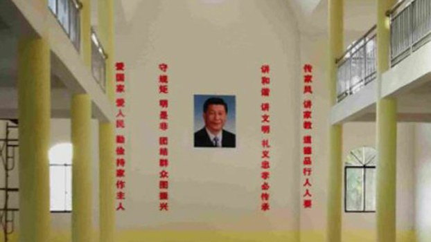 A Catholic church in Ji'an, in the eastern Chinese province of Jiangxi was forced to replace a statue of the Virgin Mary with President Xi Jinping's portrait, Nov. 25, 2019.