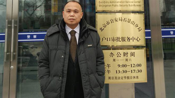 File photo of lawyer Yu Wensheng, who had taken up politically sensitive human rights cases and was taken away from his Beijing home by around a dozen police officers on Jan. 19, 2017.