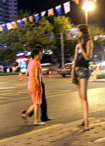 China-mistresses150.jpg