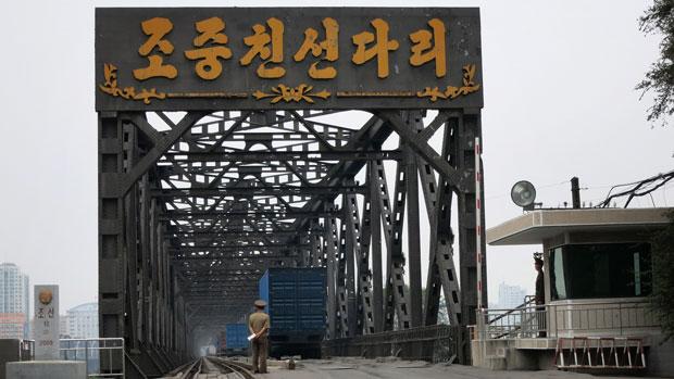 The entrance of the Korea China Friendship Bridge at Sinuiju city, North Korea, Sept. 2, 2014.