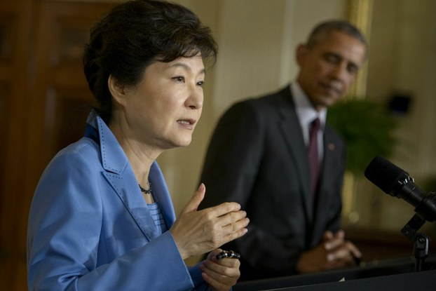 South Korean President Park Geun-hye attends a press conference with U.S. President Barack Obama in the White House, October 16, 2015.