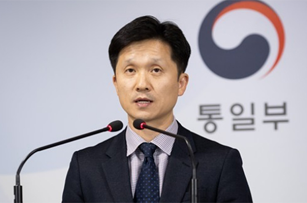 At a press briefing, South Korea's Unification Ministry spokesman Lee Sang-min reports that two North Korean fishermen that authorities picked up at sea were deported to North Korea on November 7, 2019.