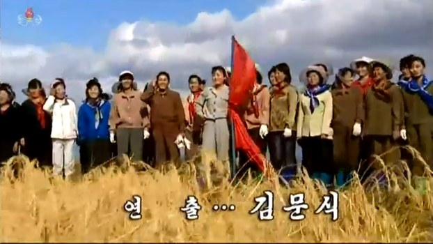 "A screenshot from the North Korean TV series ""Dedicate Yourself."""