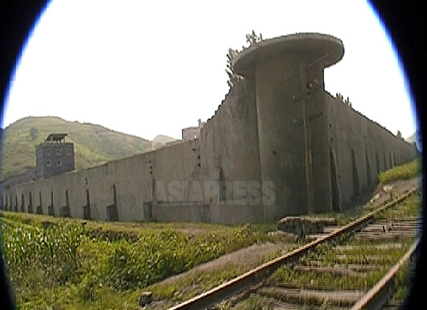 A prison camp in North Korea's South Pyongan province is shown in an undated photo.