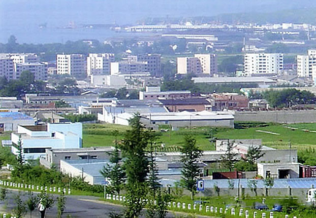 The Rason special economic zone is shown in an undated photo from an investment brochure.
