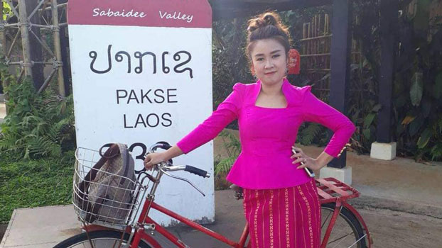 Jailed Lao blogger 'Mouay' is shown in an undated photo.