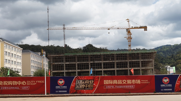 Chinese-backed hotels and shopping malls under construction in Boten in June 2018.
