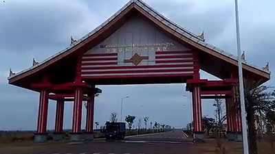 The entrance to the Saysetha Development Zone in Vientiane, March 23, 2017.