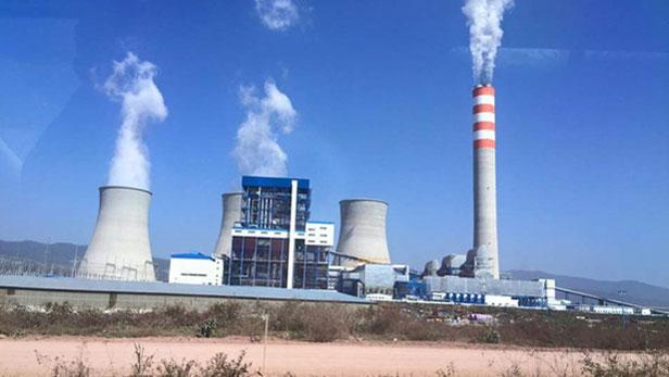The Hongsa Lignite Power Company plant in Xayaburi province, Laos, is shown in an undated photo.