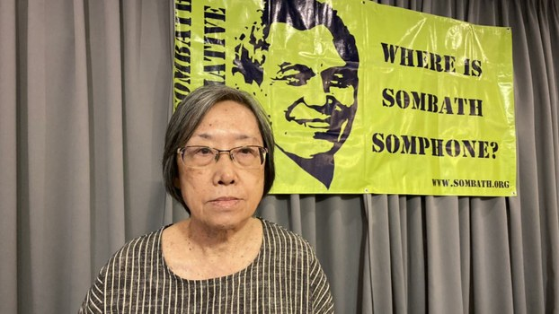 Ng Shui Meng, wife of Sombath Somphone, who has been missing for seven years in what is widely believed to be an enforced disappearance, attends a press conference on Dec. 17, 2019