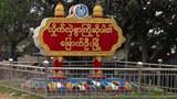 myanmar-sign-entrance-mrauk-u-township-undated-photo-teaser.jpg