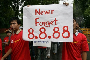 Burmese protestors shout anti-military slogans during a demonstration to mark the 20th anniversary of the 1988 pro-democracy revolution, in New Delhi on August 8, 2008.