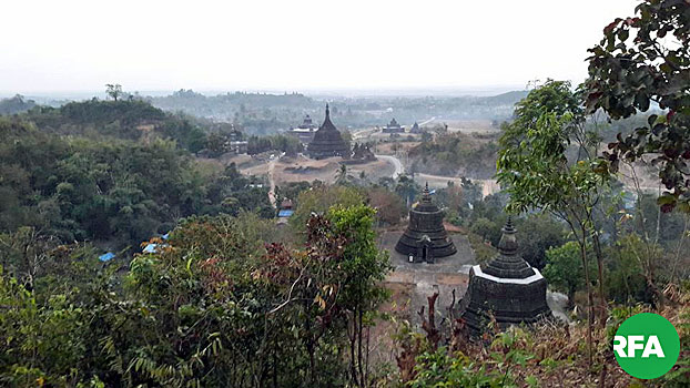 Ancient pagodas dot the landscape in Mrauk-U township in western Myanmar's Rakhine state in an undated photo.