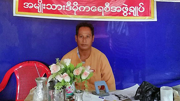 Ye Thein, chairman of the National League for Democracy party in Buthidaung township, western Myanmar's Rakhine state, in an undated photo.