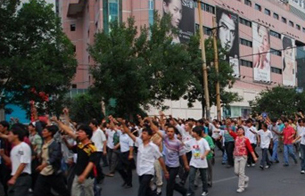 Demonstrators march in Urumqi, July 5, 2009.
