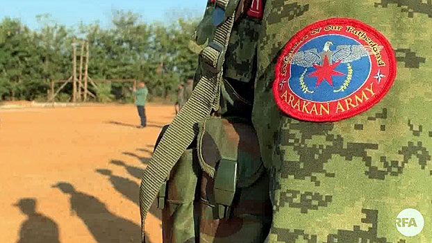 The Arakan Army's insignia is seen on the uniform of a soldier at an undisclosed location in an undated photo.