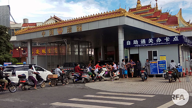 Vehicles and motorbikes line up in Myanmar to pass through a border crossing to China in an undated photo.