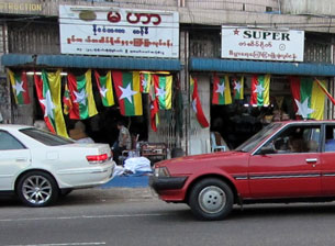 A shop selling the new Burmese flag, in an undated photo. RFA