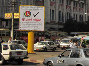 A USDP campaign billboard dominates a downtown Rangoon intersection in an undated photo.