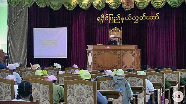 San Kyaw Hla, speaker of the Rakhine state parliament, addresses lawmakers during a session in Sittwe, western Myanmar's Rakhine state, June 27, 2017.