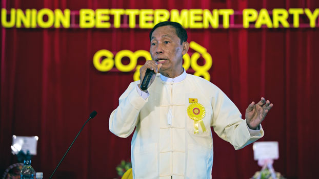 Shwe Mann, leader of the Union Betterment Party, gives a speech during a party meeting in Myanmar's commercial capital Yangon, June 29, 2019.