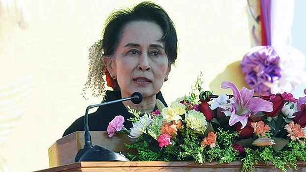 Myanmar State Counselor Aung Sang Suu Kyi speaks during a meeting with citizens as part of the 68th Kayah State Day 