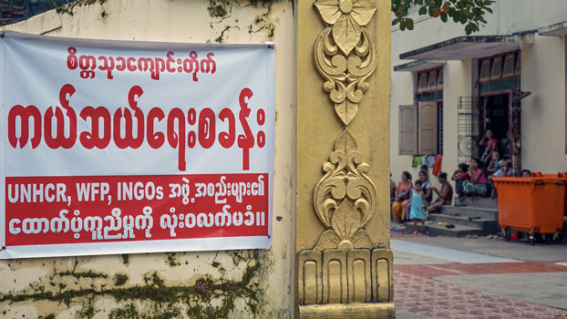 A sign outside a Buddhist temple sheltering scores of ethnic Rakhine IDPs who have fled violence informs them that humanitarian aid from the United Nations refugee agency, the World Food Programme, and international NGOs will not be accepted, in Sittwe, western Myanmar's Rakhine state, Sept. 22, 2017.