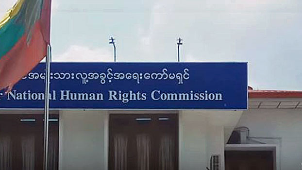 A view of the exterior of the Myanmar National Human Right Commission's office in Naypyidaw, May 2020.